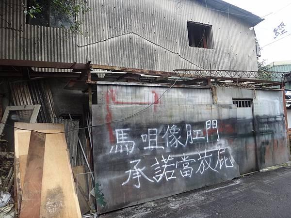李廷鈞分享華光社區3