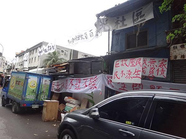 李廷鈞分享華光社區5
