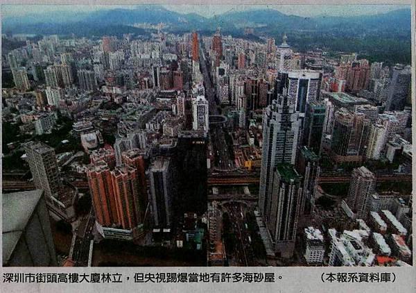 李廷鈞和大家分享中國華潤2