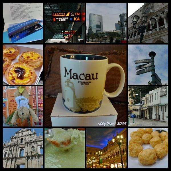 Mo_Macau.jpg