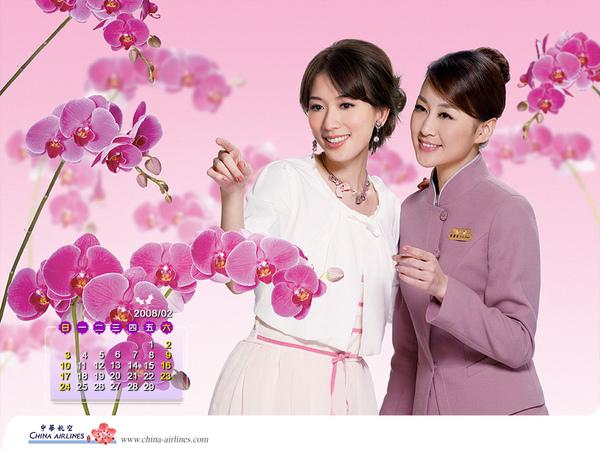 2008中華航空空姐.林志玲月曆 (2).jpg