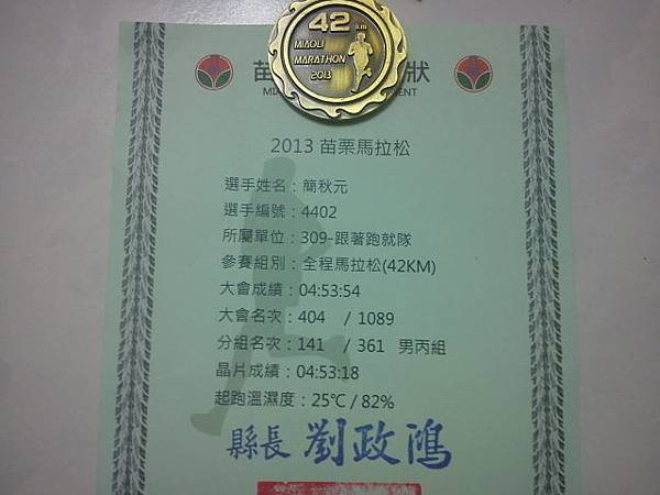 DSC00421.JPG