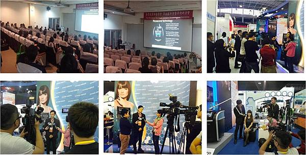 2014-11-23台灣皮膚科醫學年會