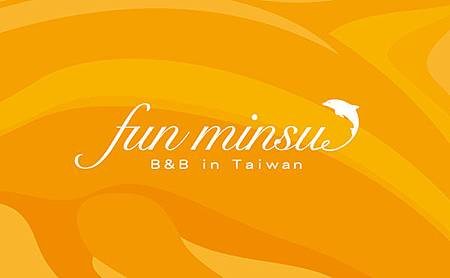 台東民宿logo