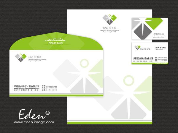公司CIS設計