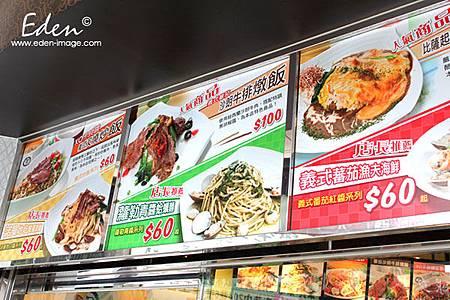 餐廳海報設計