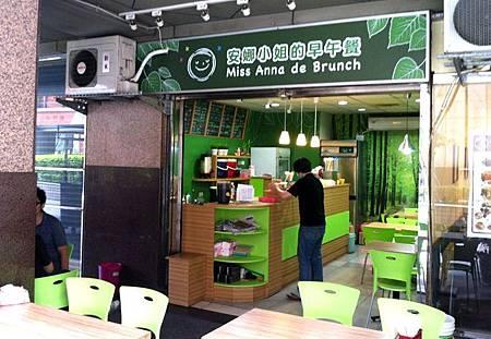 早餐店設計