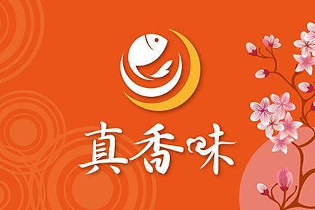 日式餐廳LOGO