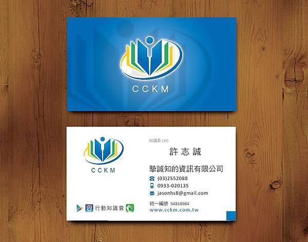 台北LOGO設計
