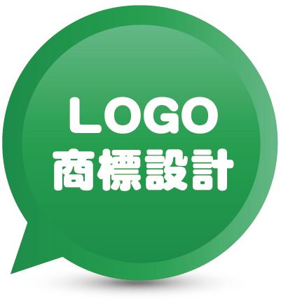 LOGO設計作品