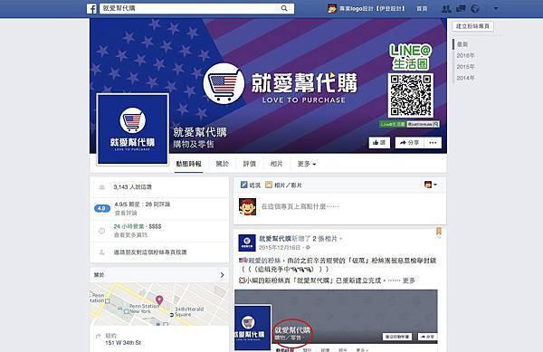 purchase-FB.jpg