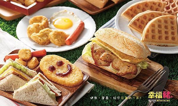 早餐店-形象海報.jpg