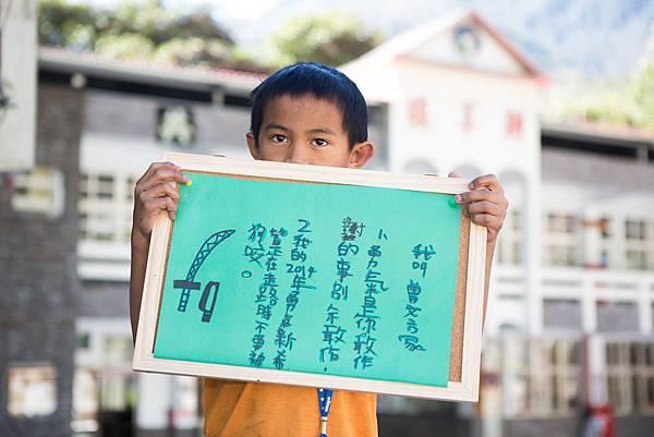 324-21-高雄樟山國小小文1