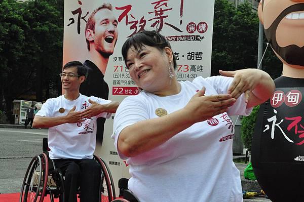 輪椅舞背後的溫柔力量