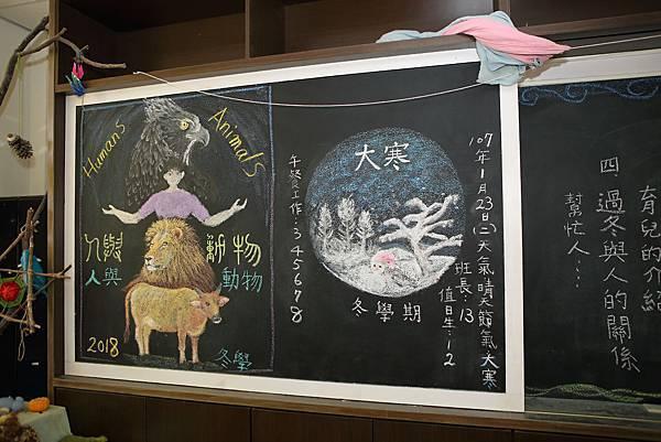 圖說:老師都會在黑板上畫上精美的版畫,增加孩子們學習的興趣