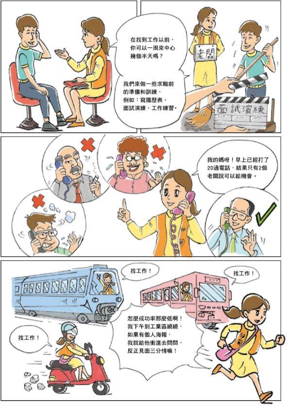 阿信與阿甘-3.JPG