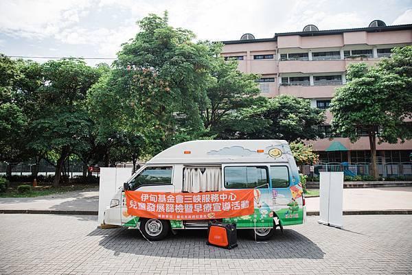 1圖說:三峽服務中心由新北市政府社會局承辦早療行動車服務。