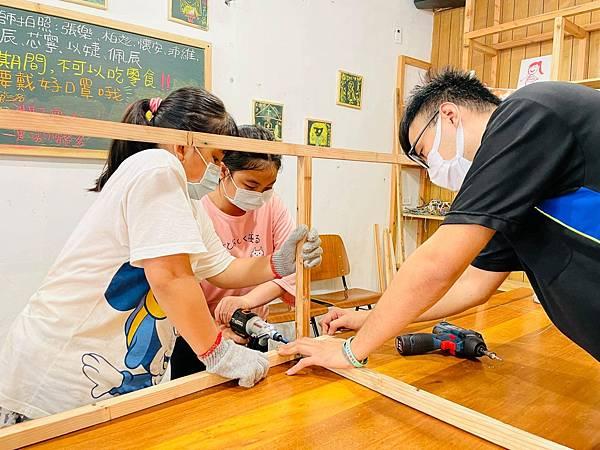 小人1號 木工課
