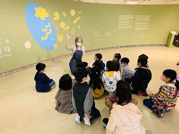 小人小學 帶孩子到美術館