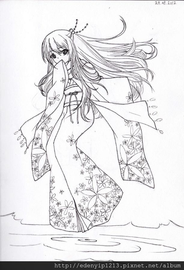 002.Yuki
