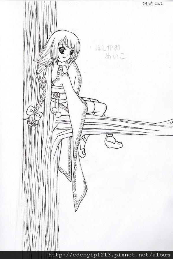 004.Hoshikami Meiko