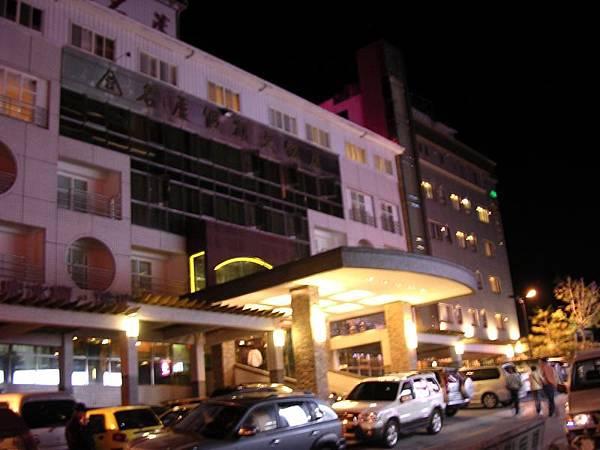在廬山泡溫泉的店-名盧假期大飯店