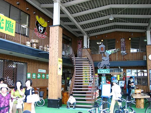 421 大沼公園租腳踏車的店.JPG