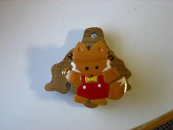 441 北海道狐狸夾子.JPG