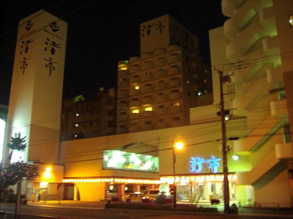 454 這是飯店的另一個館.JPG