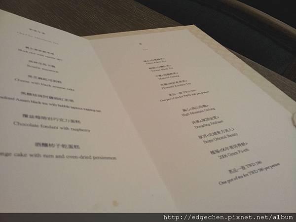 C360_2012-12-05-18-27-55_org