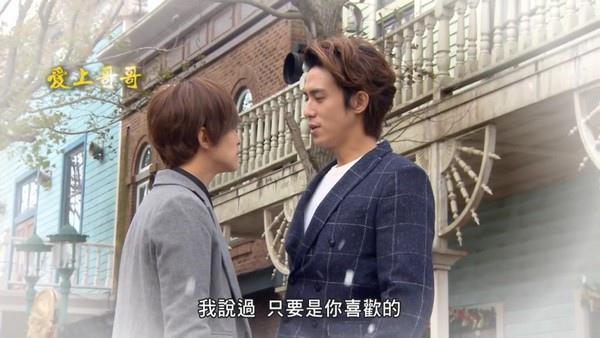 20160105 完全娛樂-南瓜馬車kiss篇-02