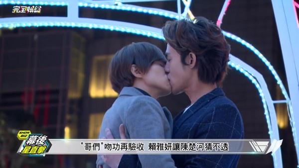 20160105 完全娛樂-南瓜馬車kiss篇-08