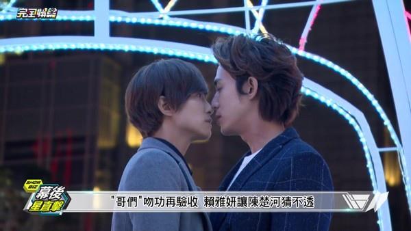 20160105 完全娛樂-南瓜馬車kiss篇-07