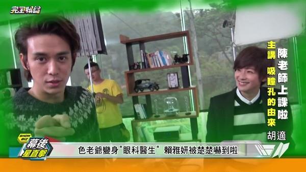20160119-完娛-006.jpg
