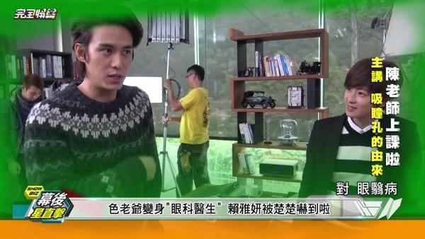 20160119-完娛-007.jpg