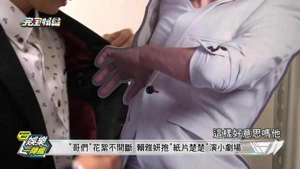 20160309完全娛樂-24.jpg