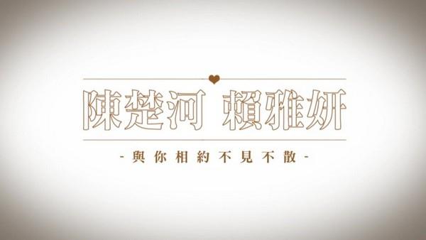 20160311─見面會的官方廣告- (3).jpg