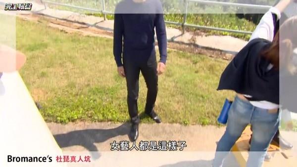 完娛20160321-09.jpg