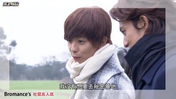 完娛20160321-49.jpg