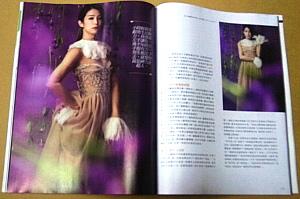 M'INT Weekly-248-02.jpg