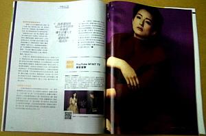 M'INT Weekly-248-04.jpg