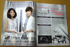 M'INT Weekly-248-05.jpg