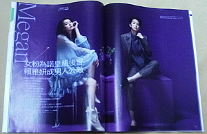 M'INT Weekly-248-07.jpg