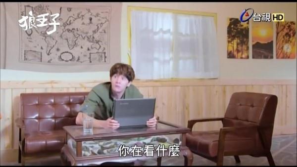 20160807-狼王子-第6集-22.jpg