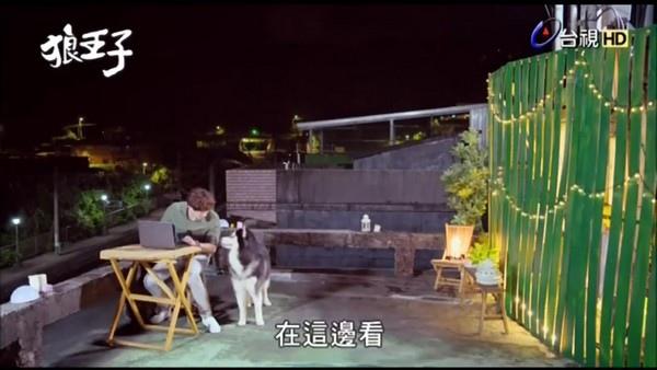 20160807-狼王子-第6集-26.jpg