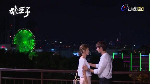 20160807-狼王子-第7集預告-04.jpg