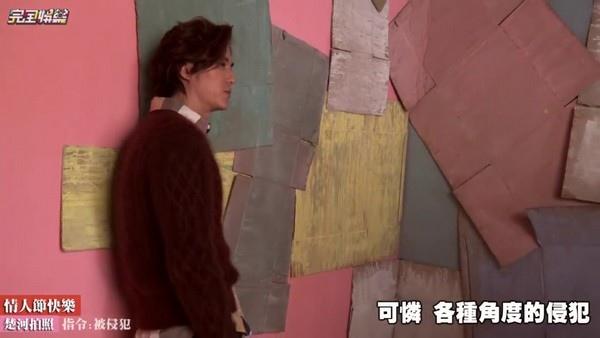 20160809-完全娛樂七夕-05.jpg