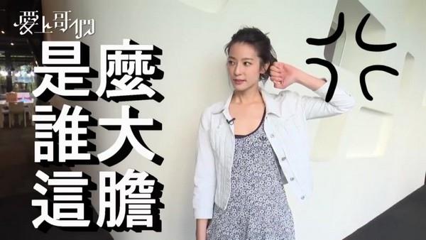 愛上哥們重播賴雅妍宣傳-06