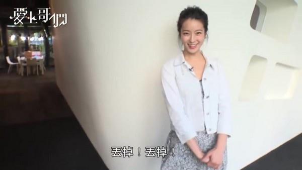 愛上哥們重播賴雅妍宣傳-02