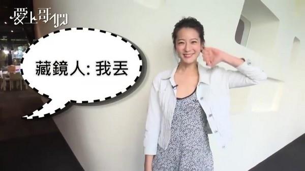 愛上哥們重播賴雅妍宣傳-04